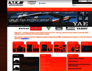 atk.ru screenshot