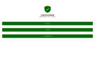 atlastrekking.com screenshot