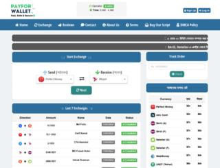 atnnewstv.com screenshot