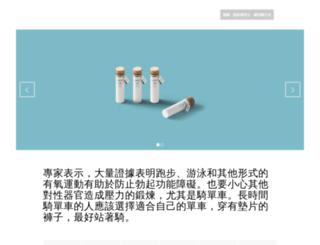 atodopc.com screenshot
