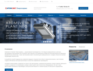 atomsvet.com screenshot