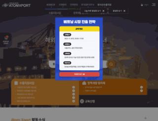 atomxport.com screenshot