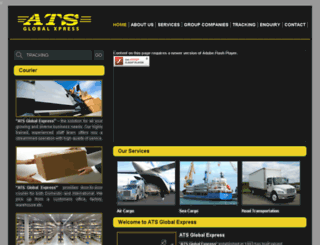 atsglobex.com screenshot