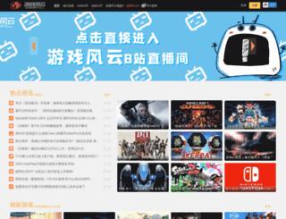att.gamefy.cn screenshot
