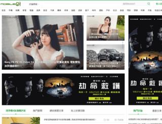 attach.mobile01.com screenshot