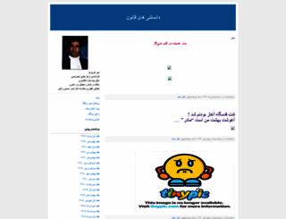 attorneyamir.blogfa.com screenshot