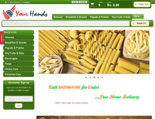 aturhands.com screenshot