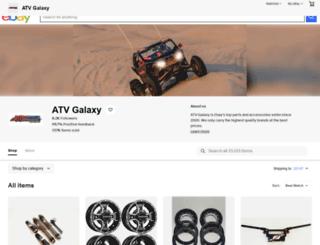 atvgalaxy.com screenshot