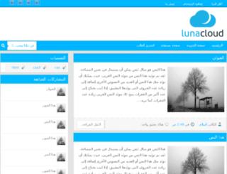 atyuss.blogspot.com screenshot