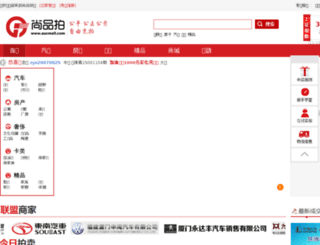 aucmall.com screenshot