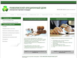 auction63.ru screenshot