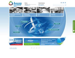 audar.ru screenshot