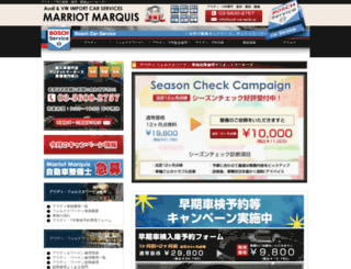 audi-vw-seibi.jp screenshot