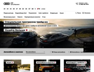 audi-warshavka.ru screenshot