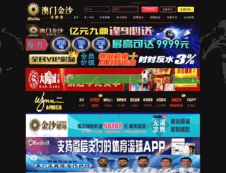 audiobookone.net screenshot