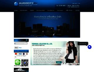 audiocity2u.com screenshot