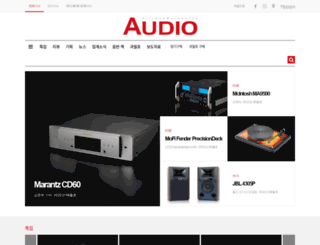 audioht.co.kr screenshot