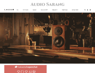 audiosarang.co.kr screenshot