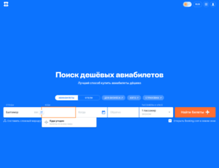 augo.ru screenshot