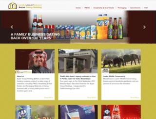 aujan.com screenshot