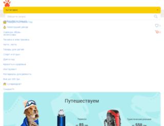 aukro.crimea.ua screenshot