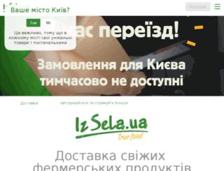 aulberekesi.kz screenshot