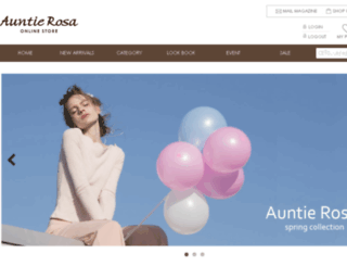 auntierosa.net screenshot