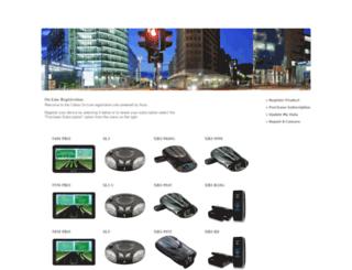 aura.cobra.com screenshot