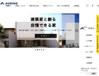auring.co.jp screenshot