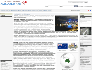 australia-ru.com screenshot