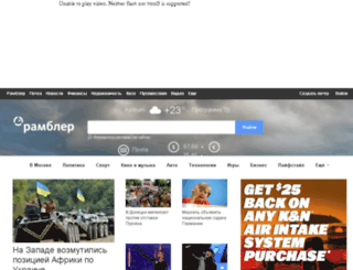 auth1.ru screenshot