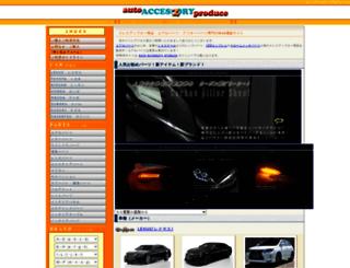 auto-acp2.com screenshot