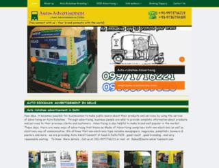auto-advertisement.com screenshot
