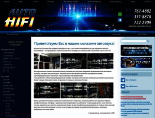 auto-hifi.ru screenshot