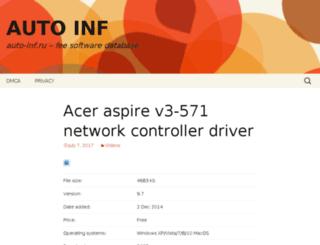 auto-inf.ru screenshot