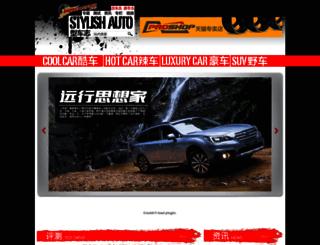 auto.procar.cc screenshot