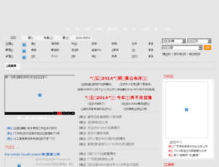 auto.suxiazai.com screenshot