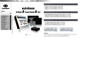 autobase.biz screenshot