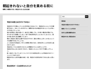 autoblogtheme.info screenshot