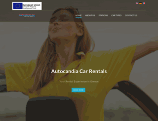 autocandia.gr screenshot