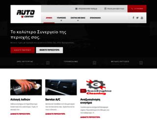 autocenter-tuning.gr screenshot