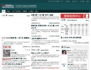 autochina360.com screenshot