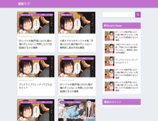autoconsulta.org screenshot