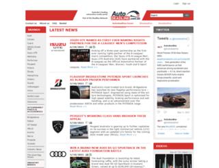 autodeadline.com screenshot