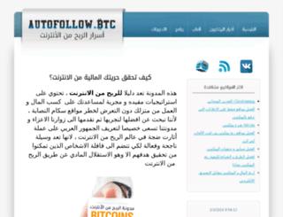 autofollowgratuit.jimdo.com screenshot
