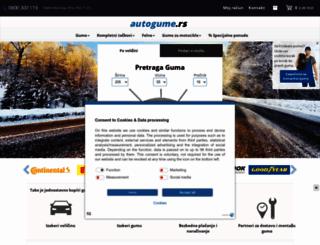 autogume.rs screenshot