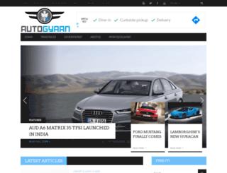 autogyaan.com screenshot