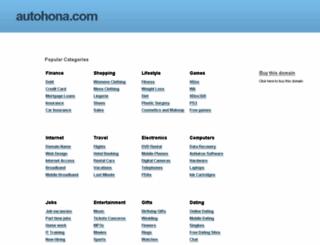autohona.com screenshot