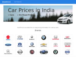 autoindiaforum.com screenshot