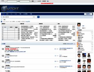 autoitx.com screenshot